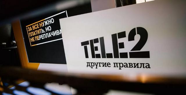 Теле2 другие правила