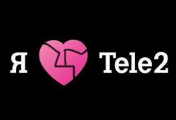 Сотовая связь TELE2 – «чудный» оператор с достоинствами, которые надо поискать