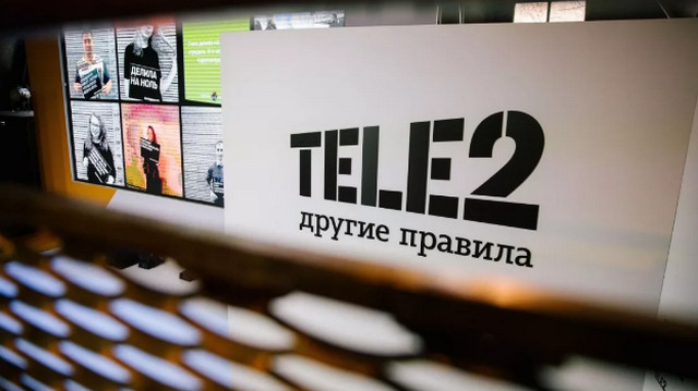 Оператор теле2